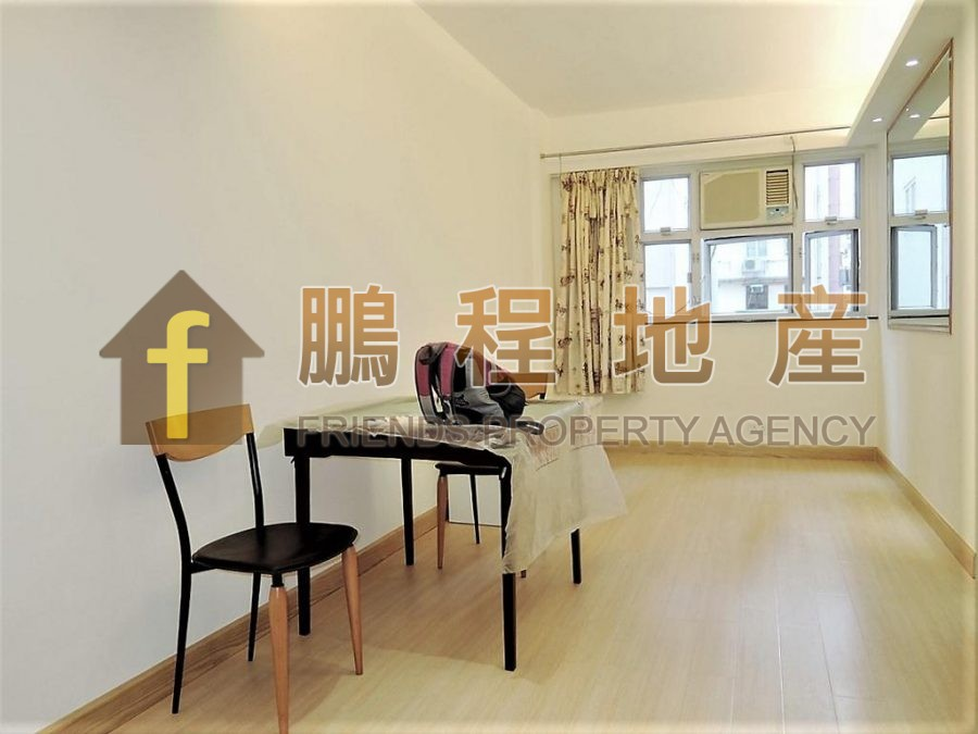 Flat for Sale in On Hing Mansion , Wan Chai