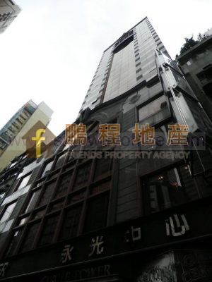 Shop for Rent in Causeway Bay