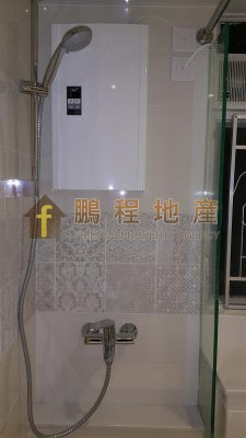 Flat for Sale in Po Ngai Garden, Wan Chai